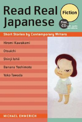 Read-Real-Japanese-Fiction-9784770030580