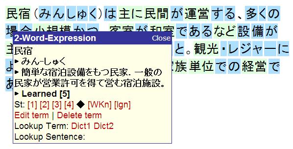 Selecting a term.