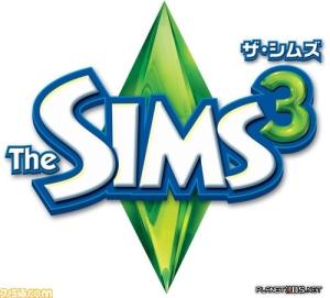 nintendo-3ds-the-sims-3-logo-japanese-20101216